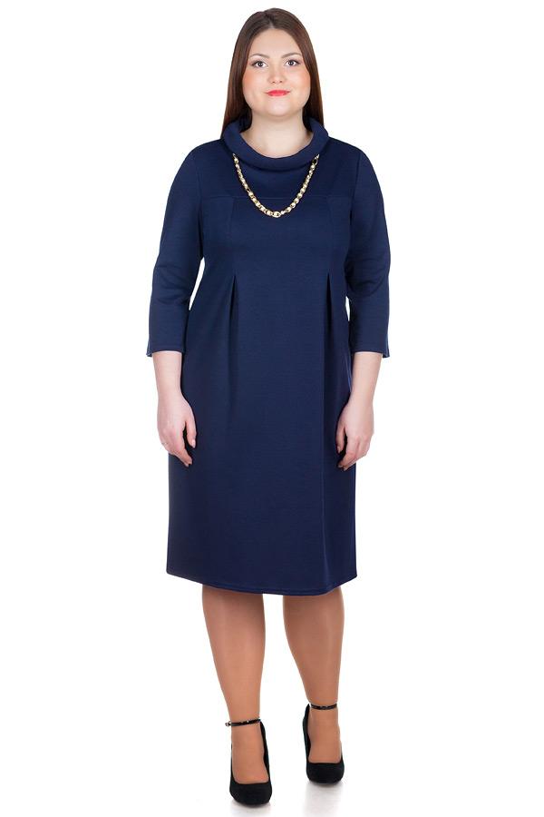 Платье БР Vesta Темно-синий