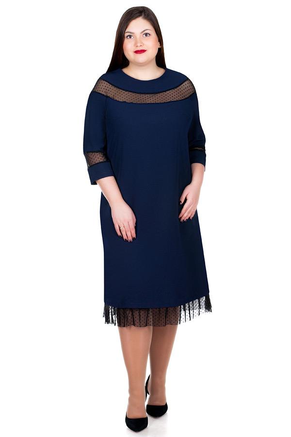 Платье БР Kleopatra Темно-синий