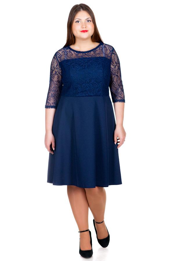 Платье БР Melena Темно-синий