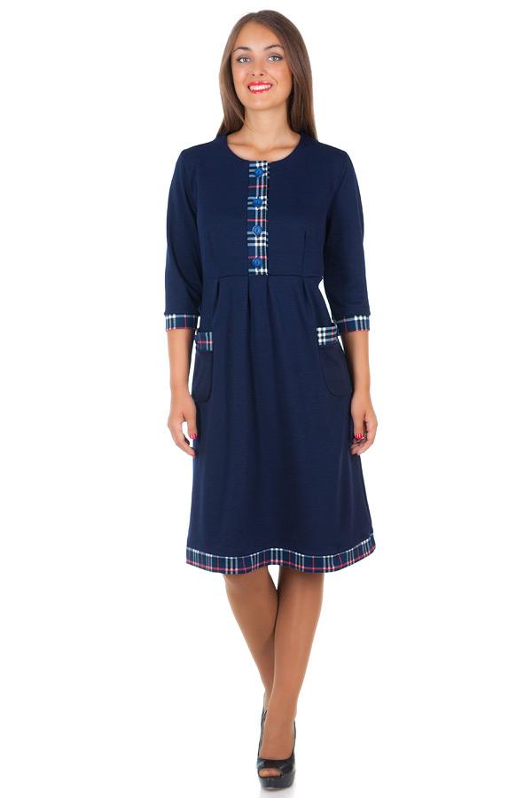Платье БР Batty Темно-синий