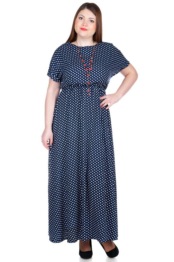 Платье БР Clara Горох