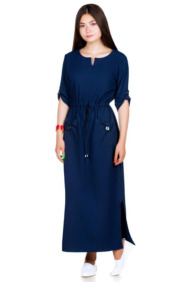 Платье МР Marita Темно-синий