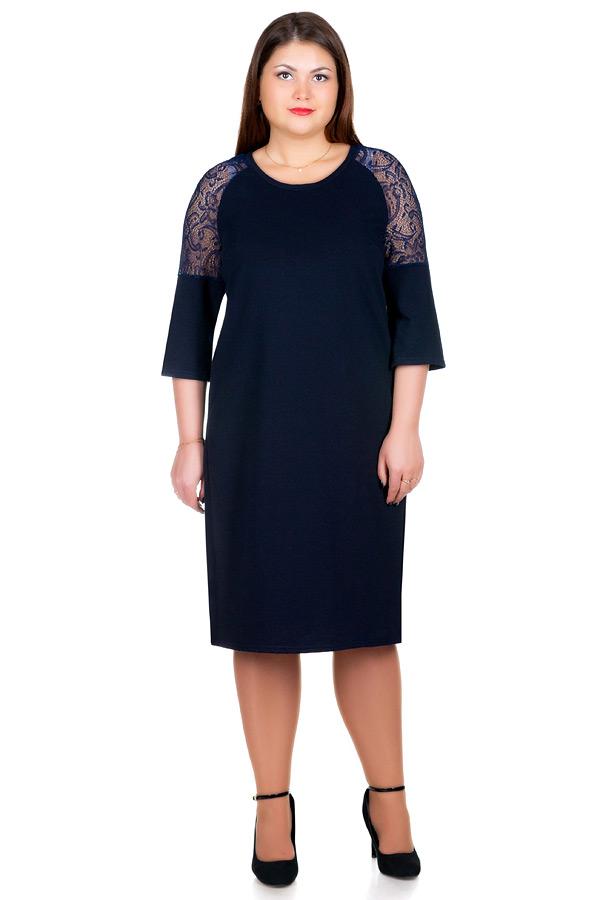 Платье БР Fiona Темно-синий