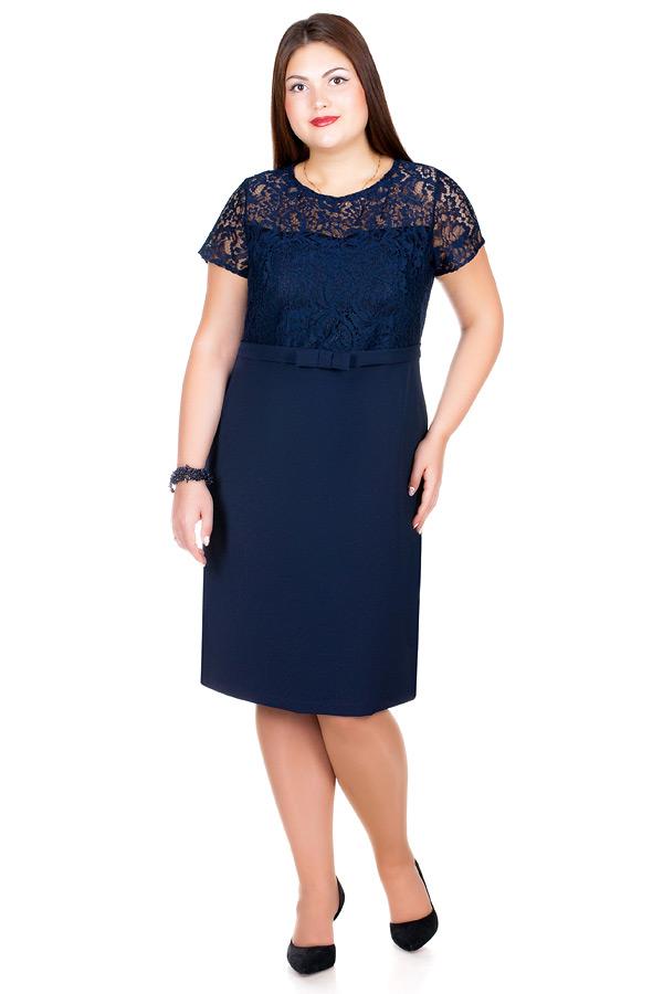 Платье БР Lorraine Темно-синий