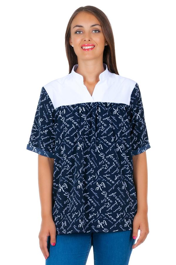 Блуза БР Janice Белый+буквы на синем