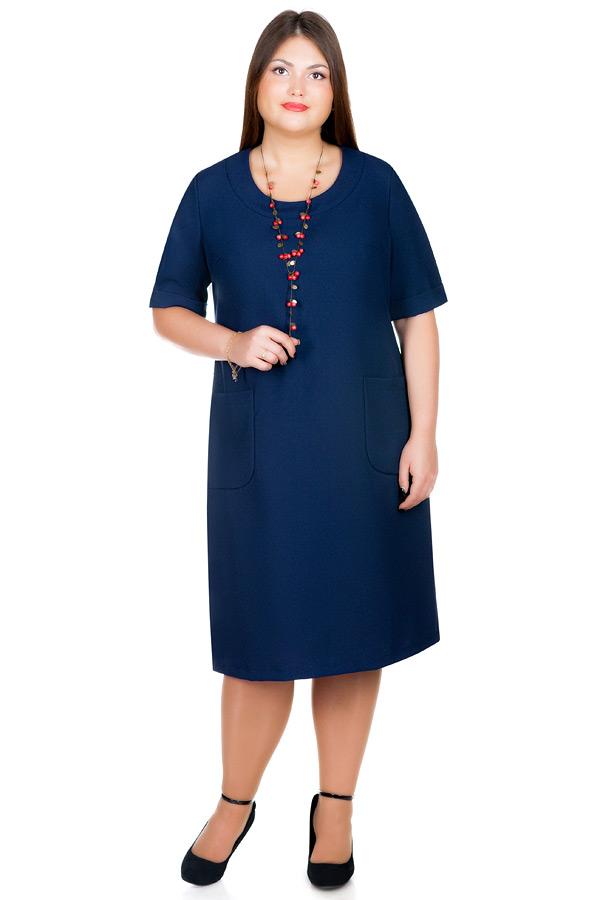 Платье БР Dana Темно-синий