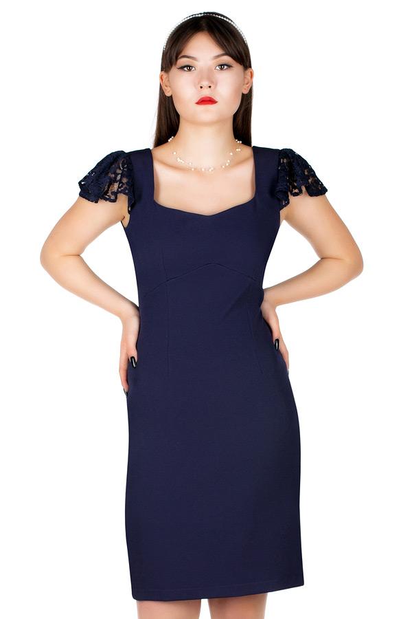 Платье МР Jozefa Темно-синий