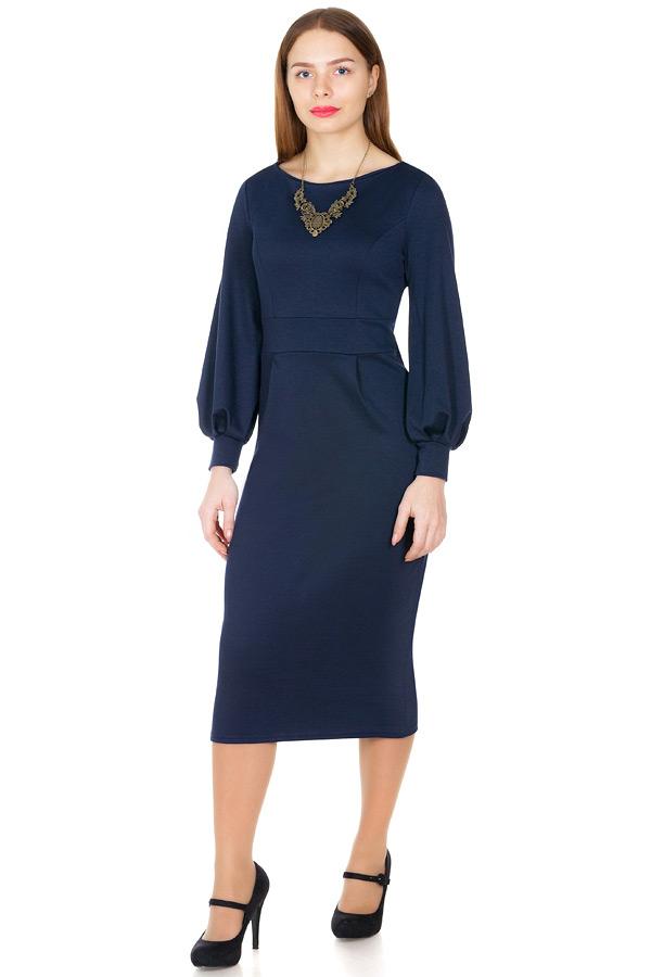 Платье МР Lesley Темно-синий