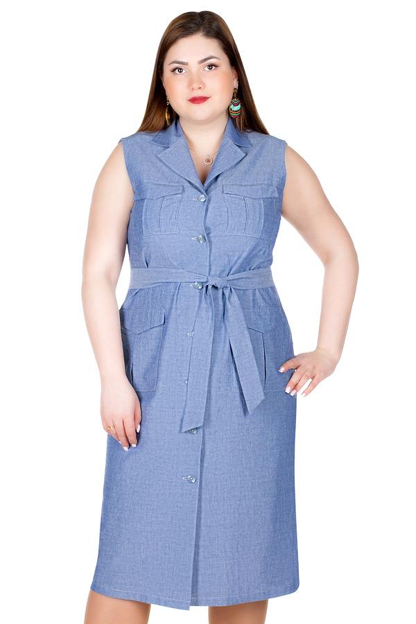 Платье БР Vislava Синий
