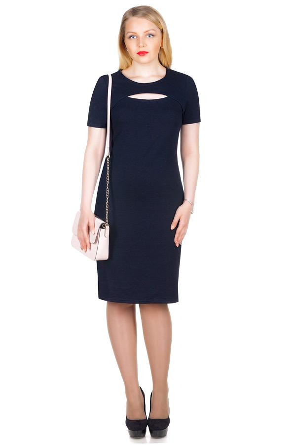 Платье МР Asta Темно-синий