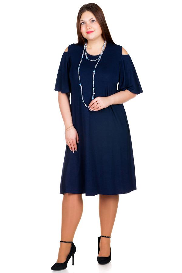 Платье БР Ilze Темно-синий