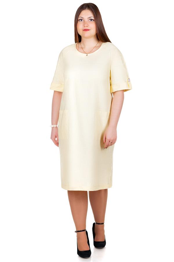 Платье БР Vanda Желтый